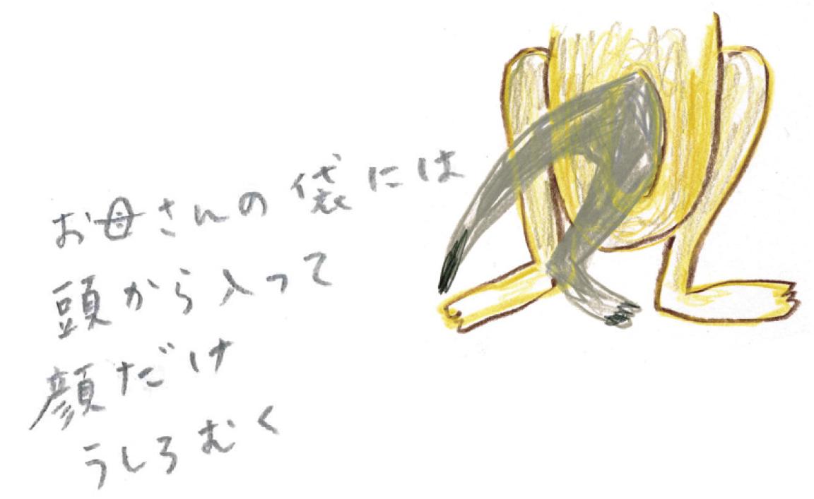 ミヤタチカ-カンガルー-03