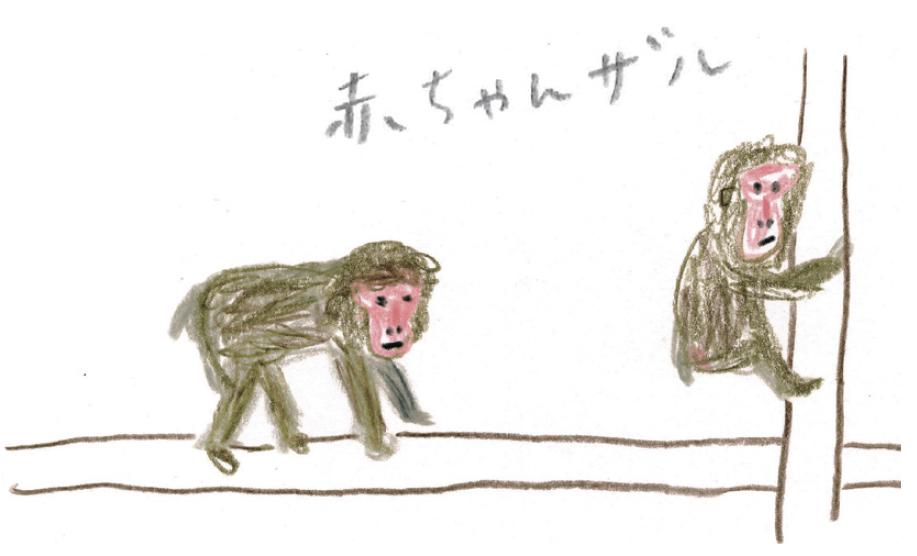 ミヤタチカ-第14回-02