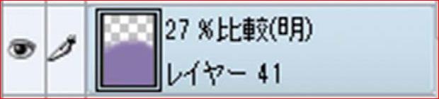 藤ちょこ-第9回-13