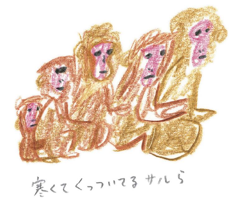 ミヤタチカ-第14回-04