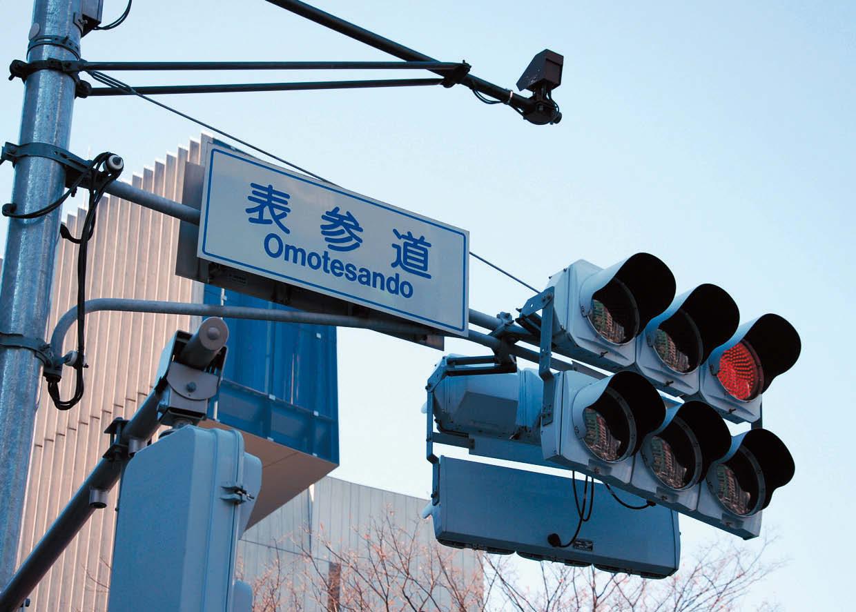 永沢まこと-街歩き-第5回-06