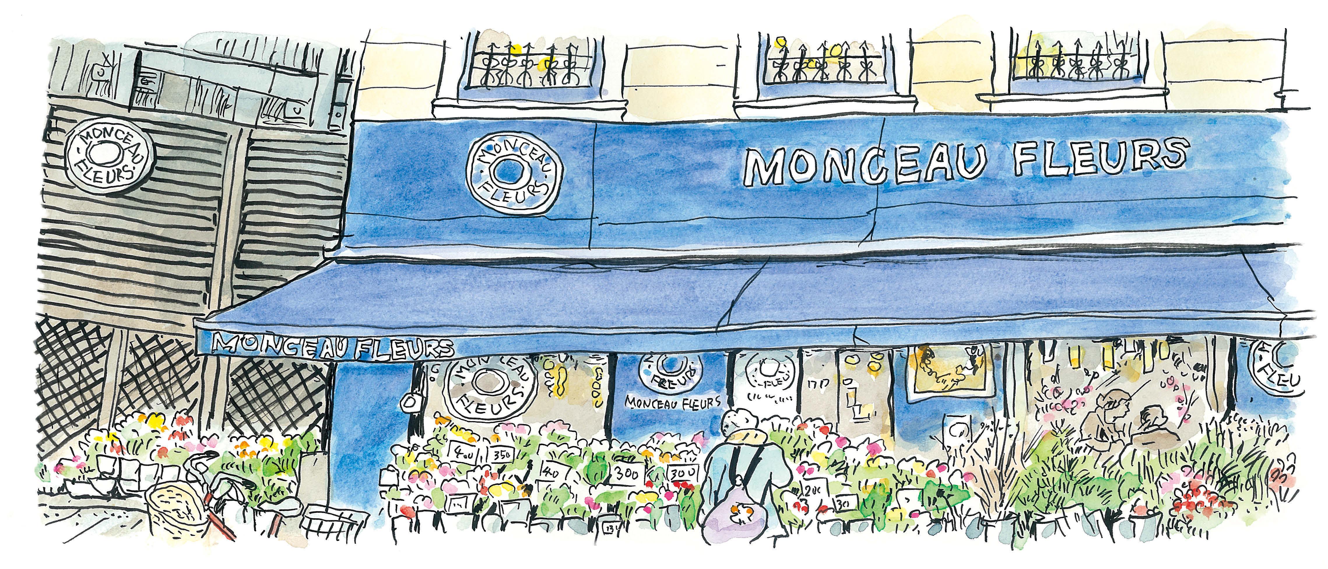 永沢まこと-街歩き-第6回-07