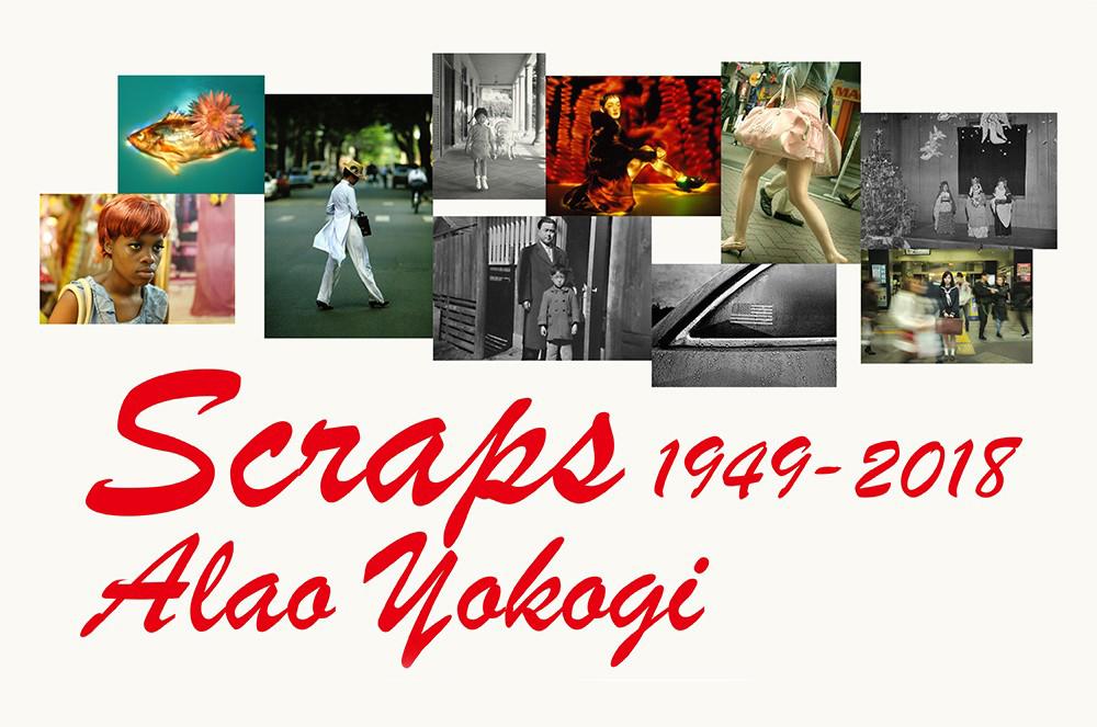 横木安良夫写真展「SCRAPS 1949-2018」
