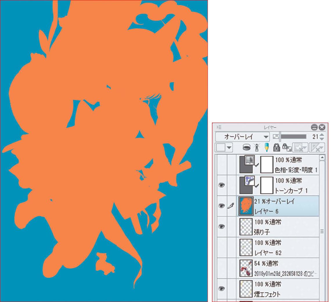 藤ちょこ ー 美しい幻想世界とキャラクターを描く-10-19