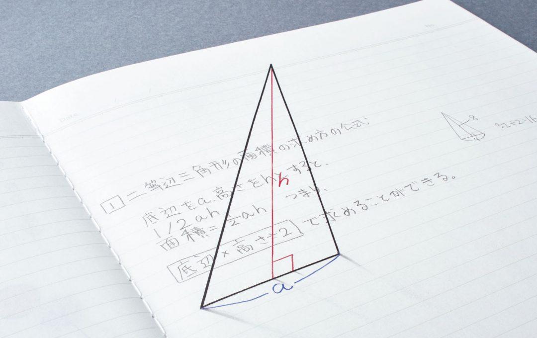 高さの概念が直感的に理解できる?「図形問題」