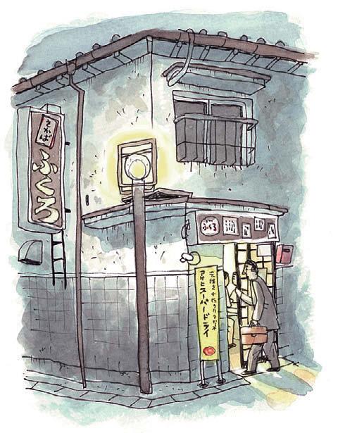 ぐっとくる横丁さんぽ_02-02
