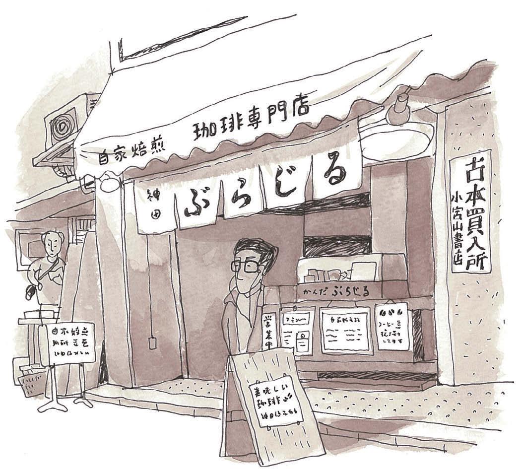 ぐっとくる横丁さんぽ_01-03