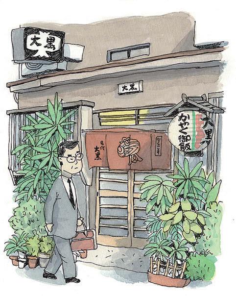 ぐっとくる横丁さんぽ_04-06