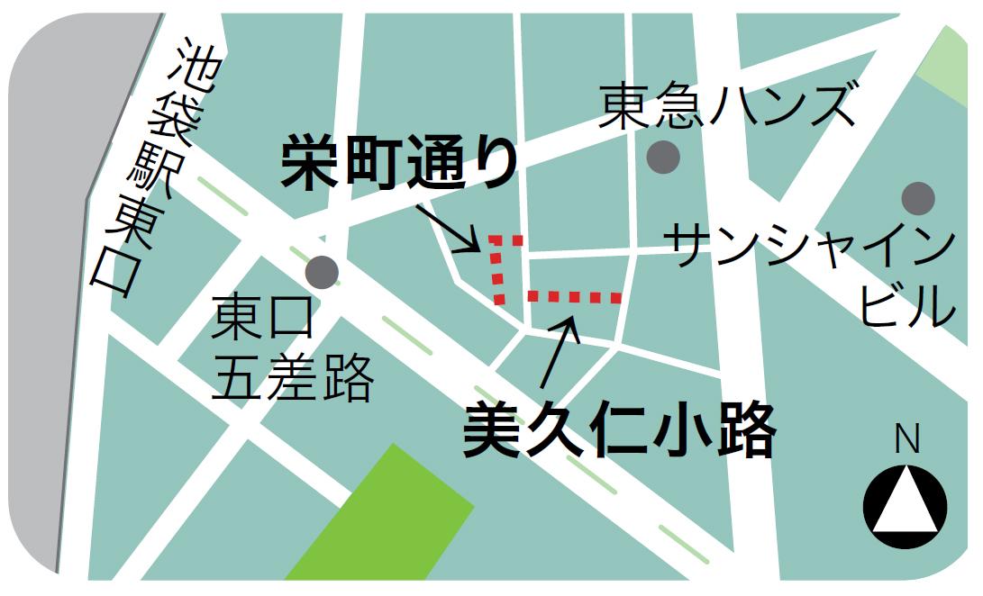 ぐっとくる横丁さんぽ_02-map