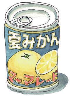 ぐっとくる横丁さんぽ_05-10
