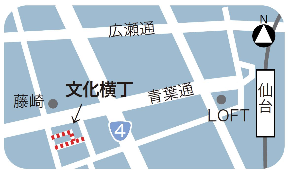 ぐっとくる横丁さんぽ_03-map