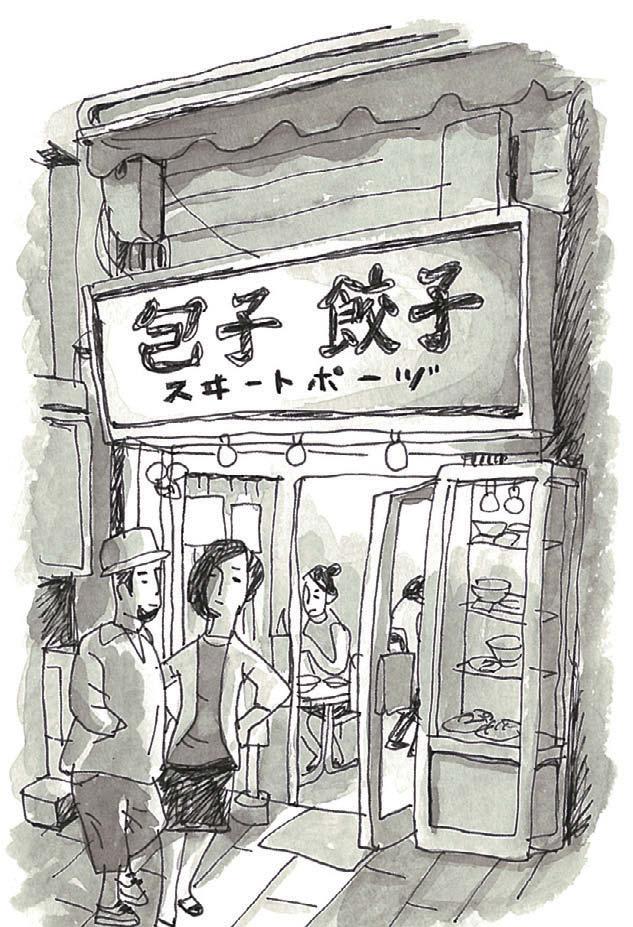 ぐっとくる横丁さんぽ_01-07