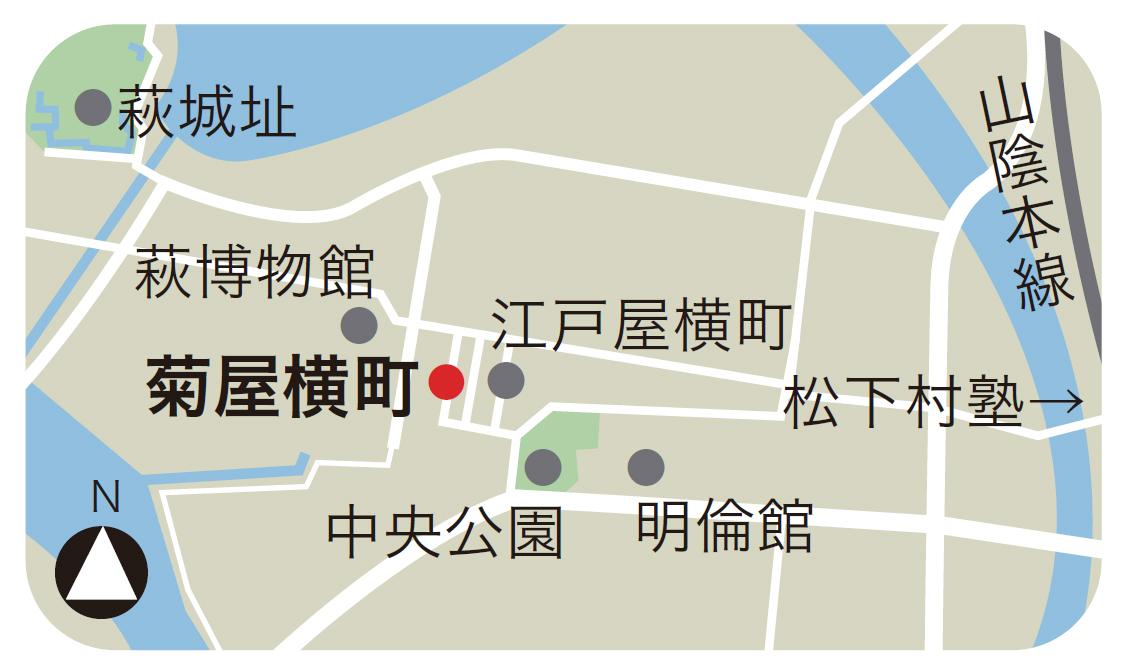 ぐっとくる横丁さんぽ_05-map