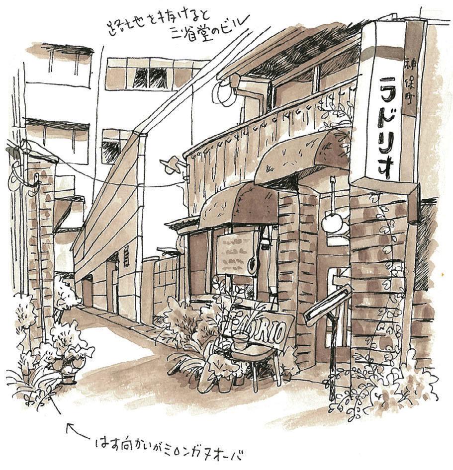 ぐっとくる横丁さんぽ_01-08