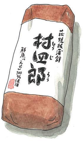 ぐっとくる横丁さんぽ_05-11