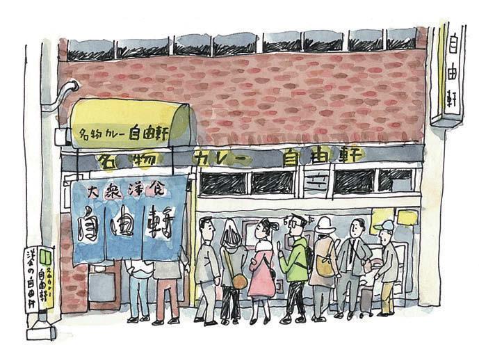ほのぼのとしたイラストエッセイ 杓子定規はあきまへん─ 大阪・ミナミ「法善寺横丁」