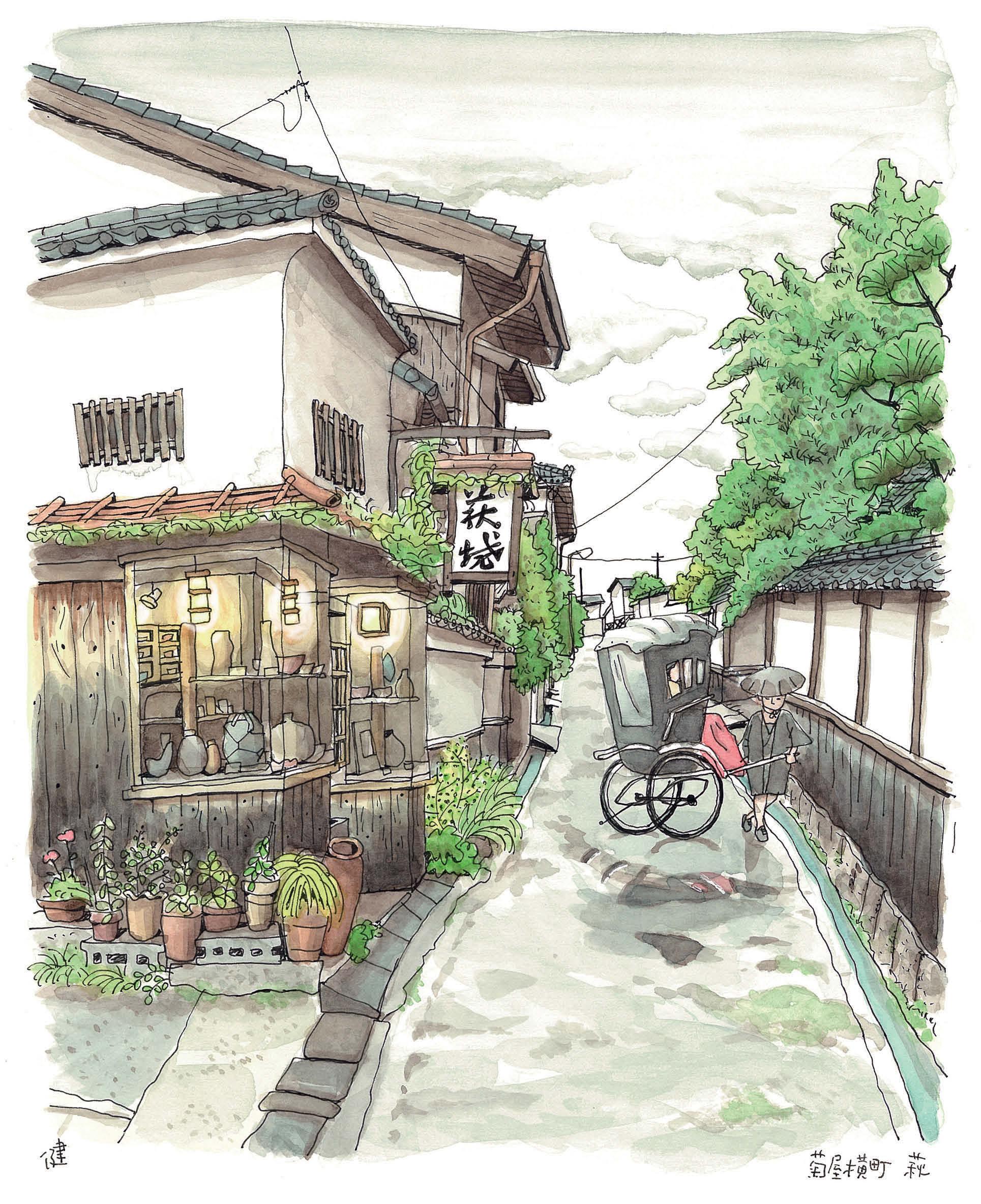 ぐっとくる横丁さんぽ_05-01