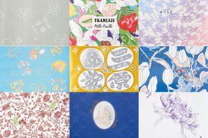 ブランド価値を包んで渡す、日本の「包み紙」コレクション