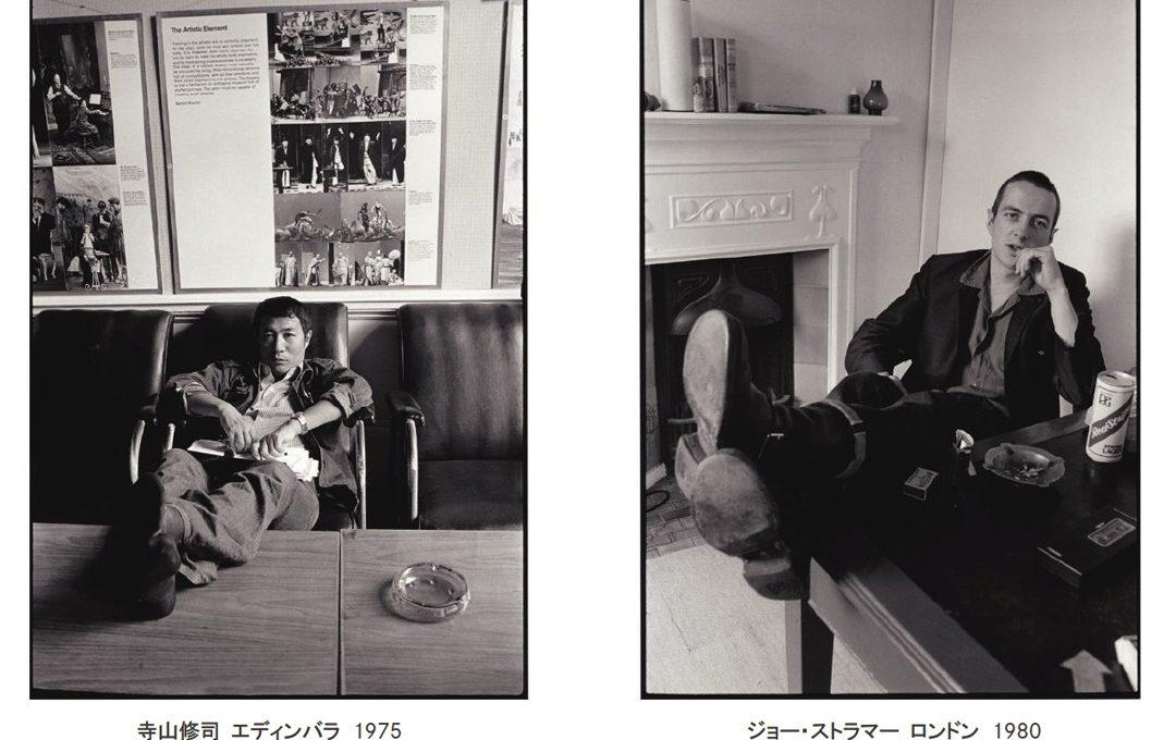 ハービー・山口写真展「時間(とき)のアトラス」ライカギャラリー京都