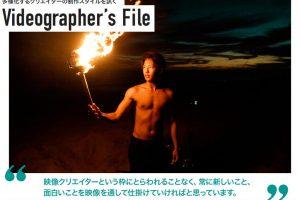 「タレント兼ディレクターとして、自分自身のブランディングに力を入れている」Videographer's File:Yusuke Okawa