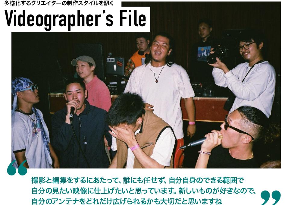 「いつか30分の映画を自分の脚本で作ってみたい」Videographer's File:おでん