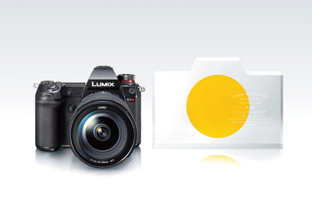 カメラグランプリ2019 大賞は、パナソニック「LUMIX S1R」