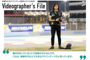 """第一線で活躍するビデオグラファー「このまま""""ハードウェアの人""""で終わりたくなかった」Videographer's File:黒沢 寛"""
