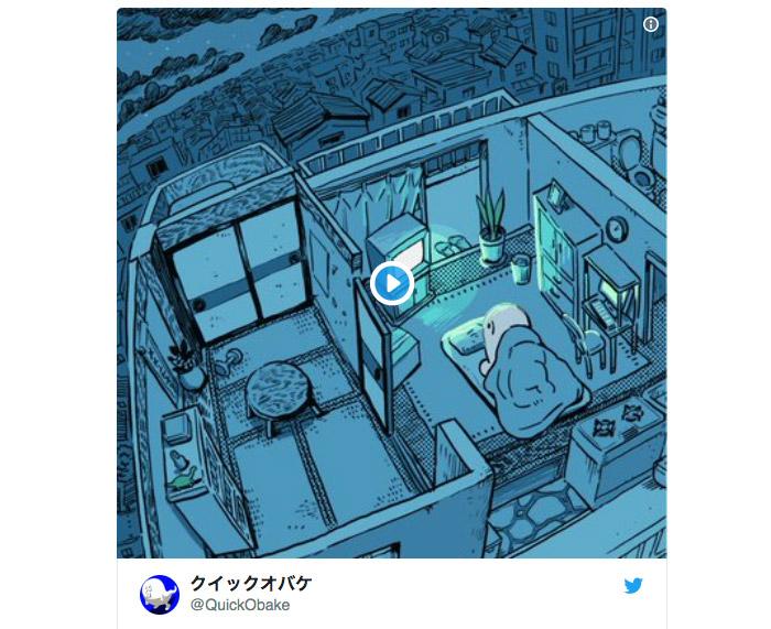 イラストレーション本誌連動「イラストレーションとアニメーション」特集/クイックオバケさんのGIF漫画