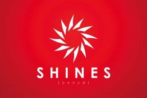 フォトグラファーの「輝く才能」を発掘するオーディション、第2回「SHINES」募集中