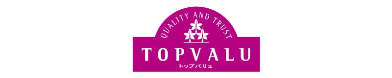 TOPVALU|トップバリュのロゴ画像