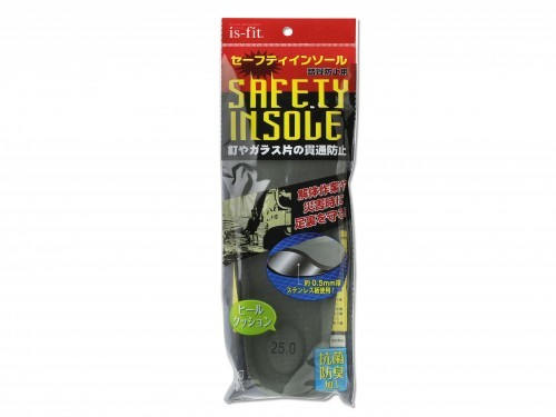is-fit(イズフィット) セーフティインソール 27.0cm(踏貫防止用) M120-160 グレー 消臭・抗菌インソール