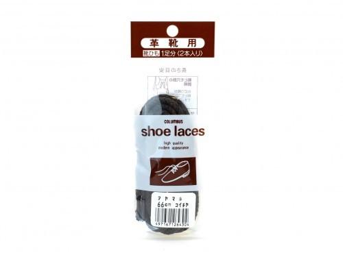 COLUMBUS(コロンブス) シューレース アヤ丸 66cm(ビジネス・コンフォートシューズ用 靴丸ヒモ) 26430 コイチャ 靴ヒモ