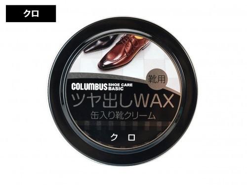 COLUMBUS(コロンブス) ベーシック缶入り 油性靴クリーム 17269 クロ ケア用品
