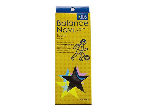 COMFORTLAB(コンフォートラボ) Balance Navi KIDS SPORTS XL(バランスナビ キッズ スポーツ XL) 032412 ケア用品