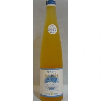 朝日町ワイン アイスエッセンス「氷の妖精」白