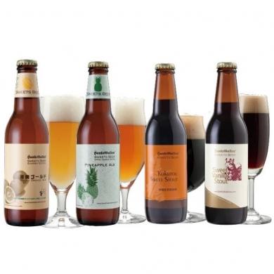 クラフトビール (4種)