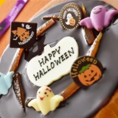 ◆ハロウィン ショコラ・オランジェ