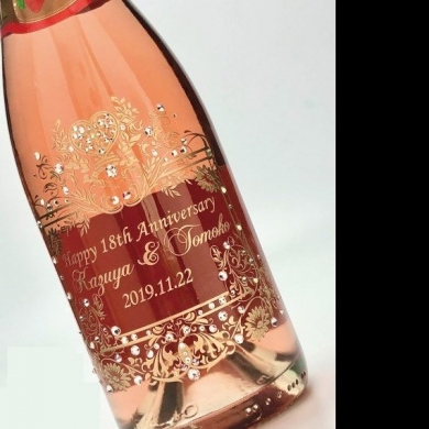名入れスパークリングワイン(ハート)