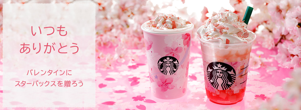 Starbucks59