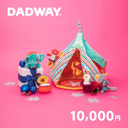 """DADWAY"