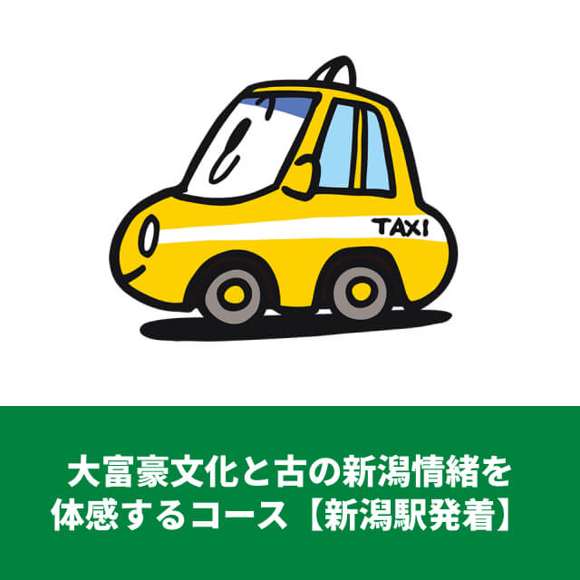 """""""観タクン_1"""""""