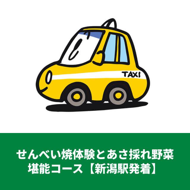 """""""観タクン_2"""""""