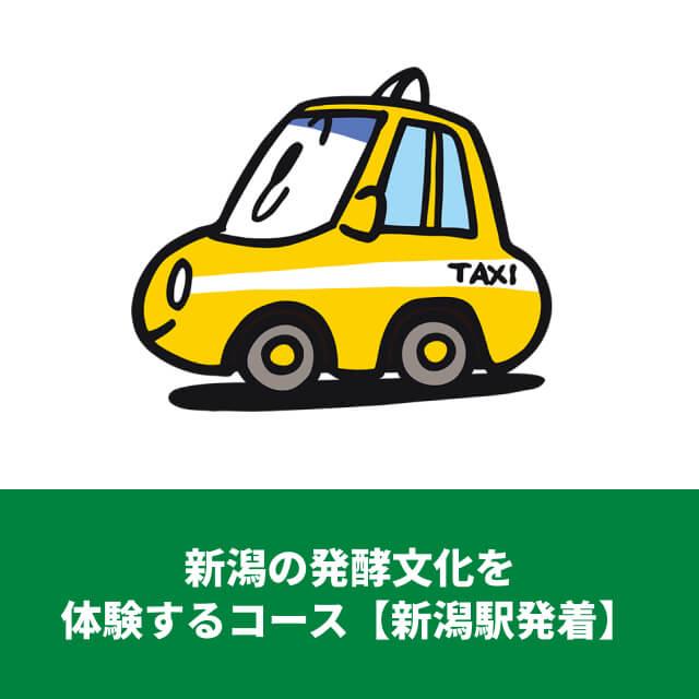 """""""観タクン_3"""""""