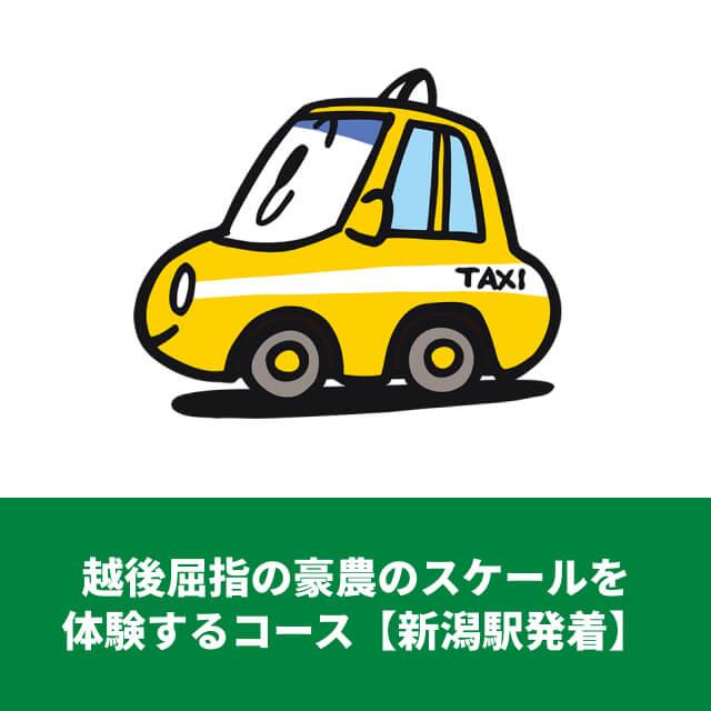 """""""観タクン_4"""""""