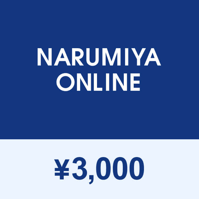 'narumiya_3000'