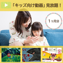 Giftee 640 640 movie 1month