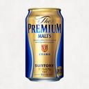 Premium malts