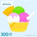 Famima okaimono 300