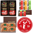Kitchenhida select