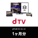 Dtv 1month